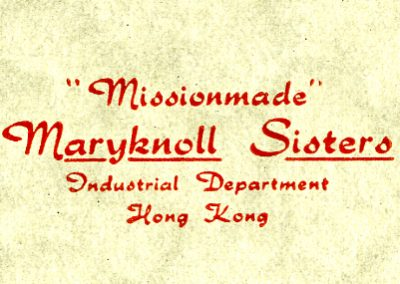 """Logo for Maryknoll Sisters """"Missionmade"""" items."""