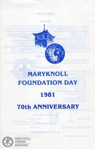 Foundation Day_1981