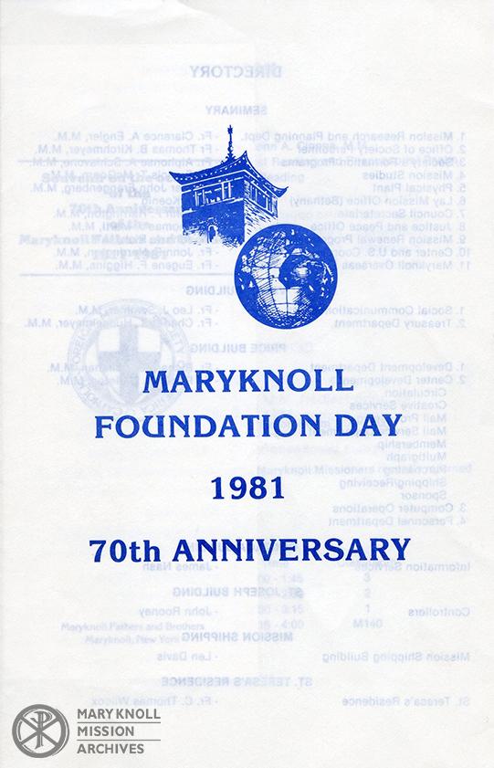 Foundation Day program, 1981