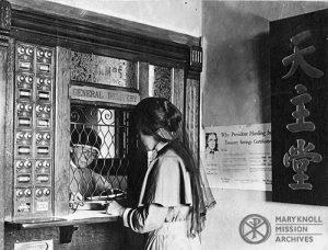 Sr. Katherine Slattery working at Maryknoll Post Office