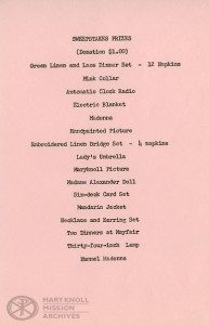 New Jersey Guild, Prize List, 1962