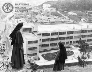 Maryknoll Sisters Hospital, Pusan, Korea