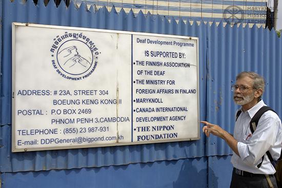 Father Charlie Dittmeier, Deaf Development Center, Cambodia, 2006