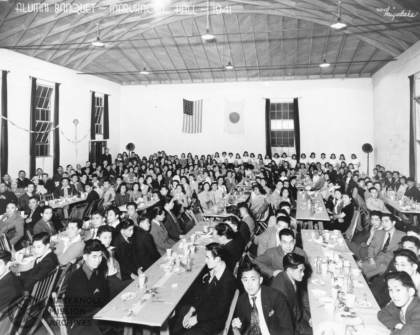 Alumni Banquet, Maryknoll Hall, 1941