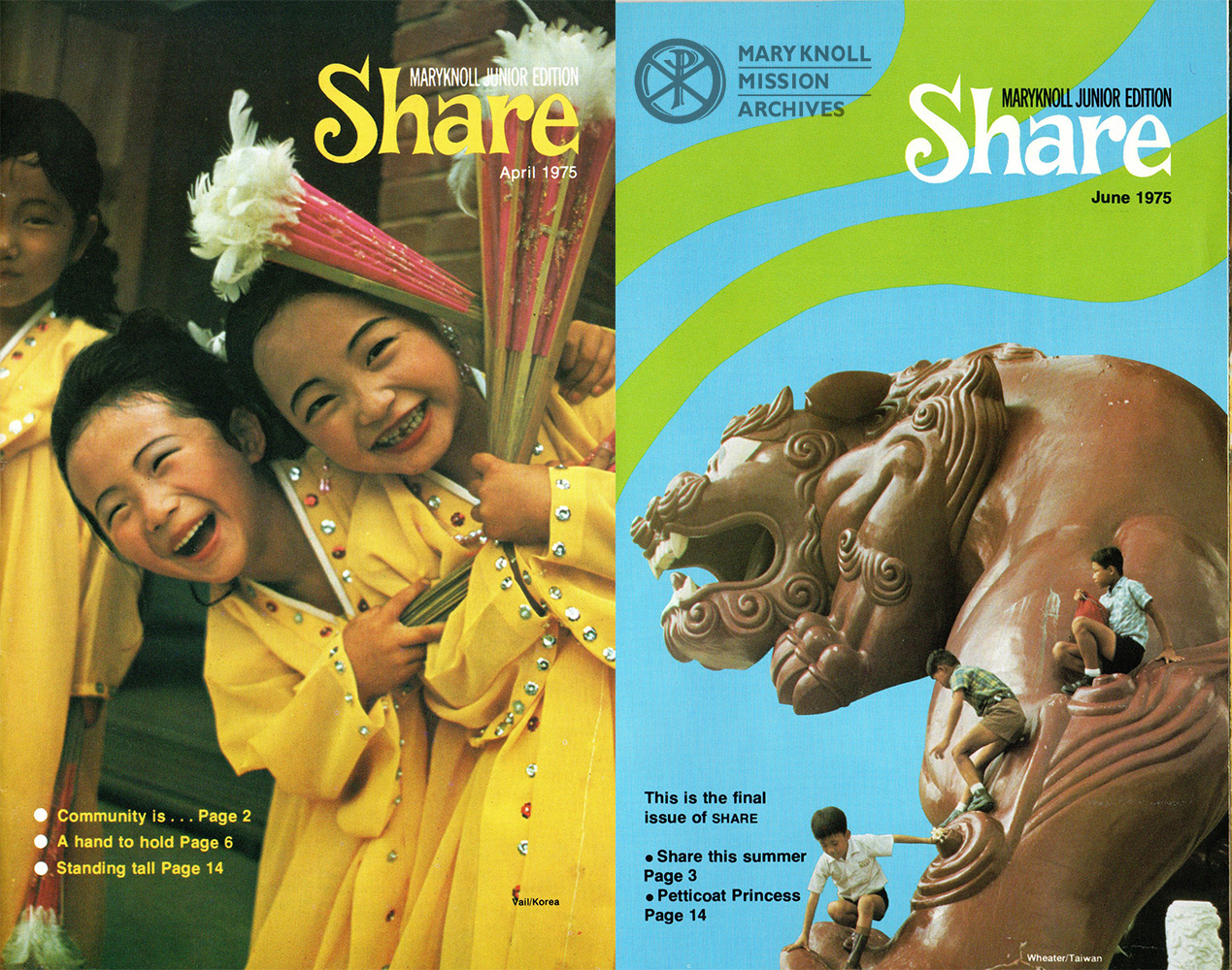 Two covers of Share, April and June 1975