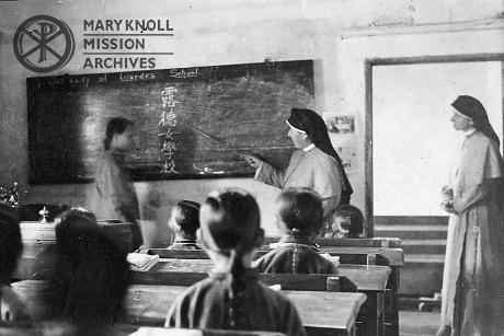 Sister Mary Lawrence Foley and Sister Mary Francis Davis, Yeung Kong, Maryknoll Sisters School